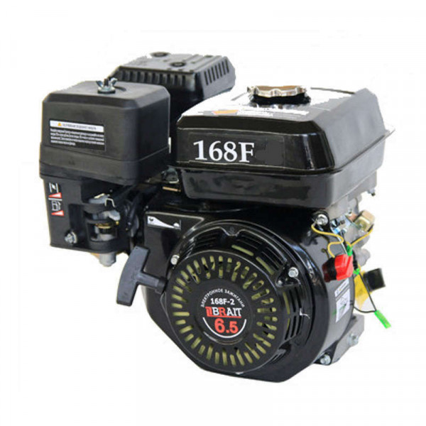 Двигатель  BRAIT BR168F  (5,5 л.с., шкив 20мм)