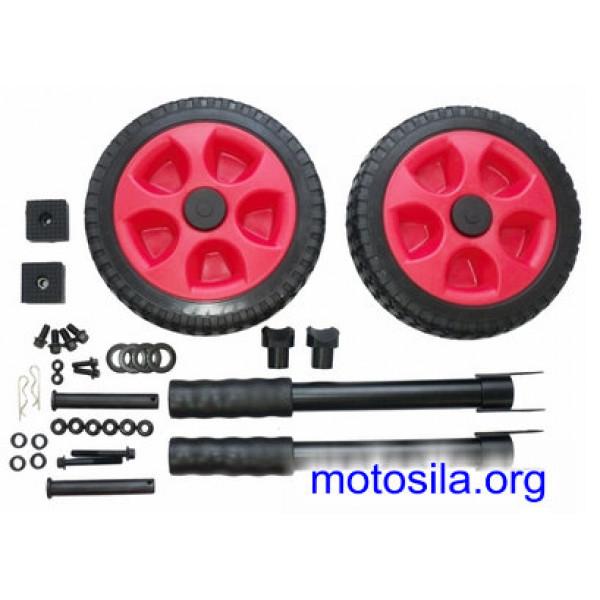 комплект ручек и колес генератора 5-8 кВт