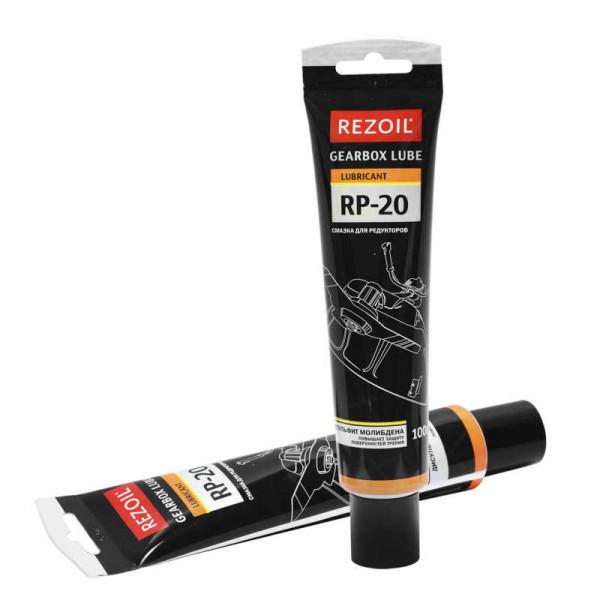 Смазка REZOIL RP-20 для редукторных передач 100 гр.