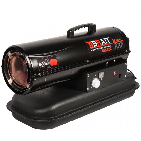 Пушка тепловая дизельная BRAIT BR-22A